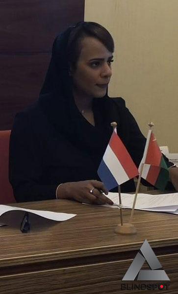 Dutch-Omani Public-Private Partnership with BlindSpot-05